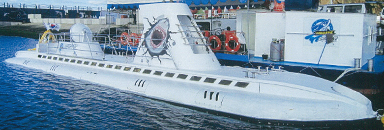 K-50 Tourist Submarine at support dock